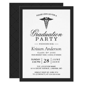 Caduceus Symbol Medical School Graduation Party Invitation