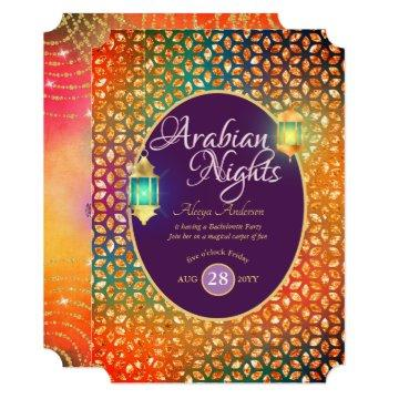 Exotic Arabian Nights Party String Lights Lanterns Invitation