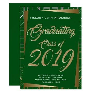 Gatsby Grad Party Gold Green CHOOSE SCHOOL COLOR Invitation