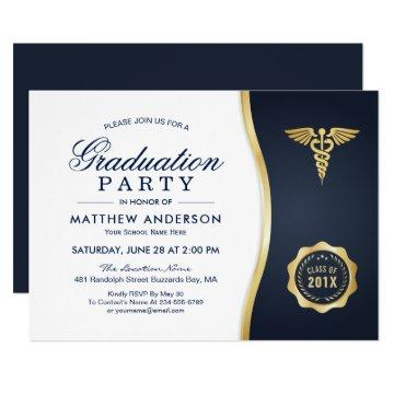 Gold Blue Caduceus Medical School Graduation Party