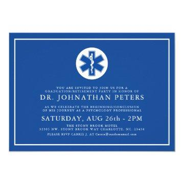 Minimal EMT Graduation | Retirement Invite