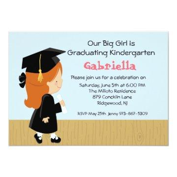 Kindergarten Graduation Invite Graduation Invitations Graduation