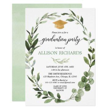 Simple modern graduation party greenery green gold invitation