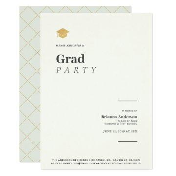 Typography Minimalist Beige Gold Graduation Party Invitation